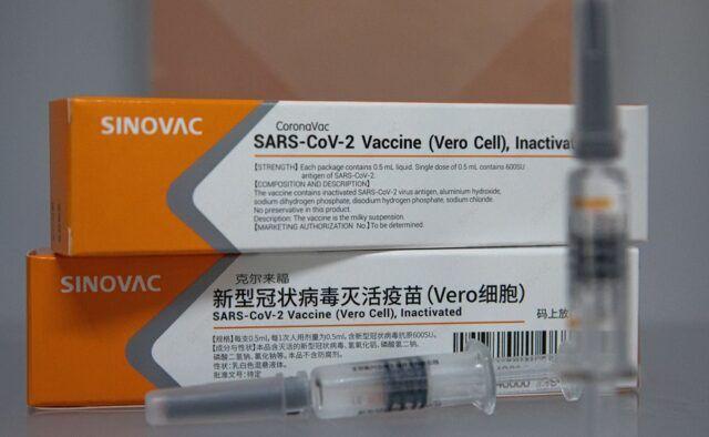 Vacunas Sinovac - Fórmula Médica